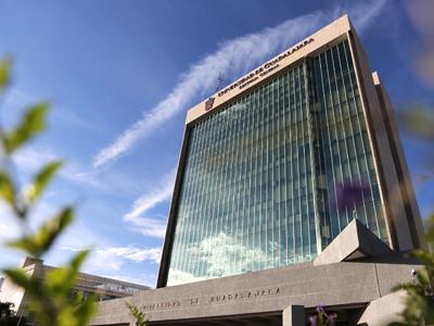 La Fundación Universidad de Guadalajara, A.C. nace en 1995; y es un órgano de consulta, apoyo y vinculación de la UdeG.